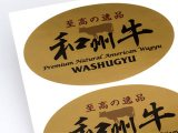 Gold Metallic Labels