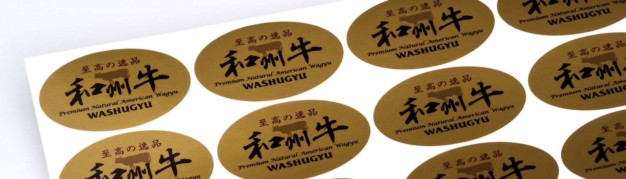 Labels with a Gold Metallic Finish